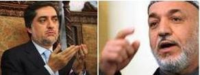 حامد کرزی و داکتر عبد الله عبدالله