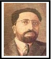 علامه استاد صلاح الدین سلجوقی