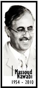مرحوم استاد مسعود نوابی