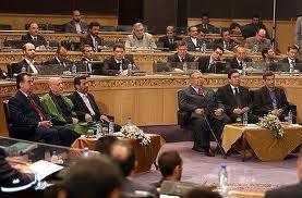 حامد کرزی اشتراک در اجلاس روز جهانی نوروز