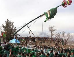 مراسم بلند کردن جنده سخی در  شهر کابل