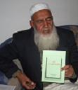 پروفیسور عبدالله بختانې « خدمتگار »