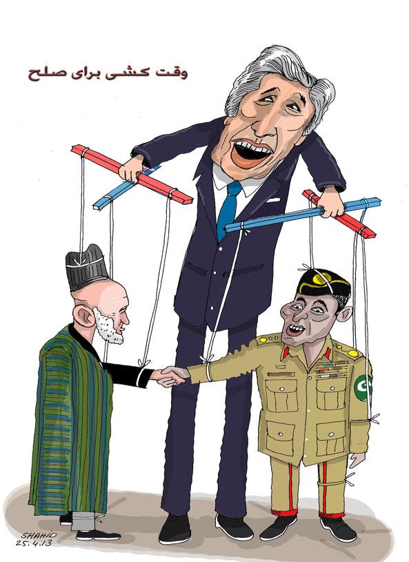 cartoon135
