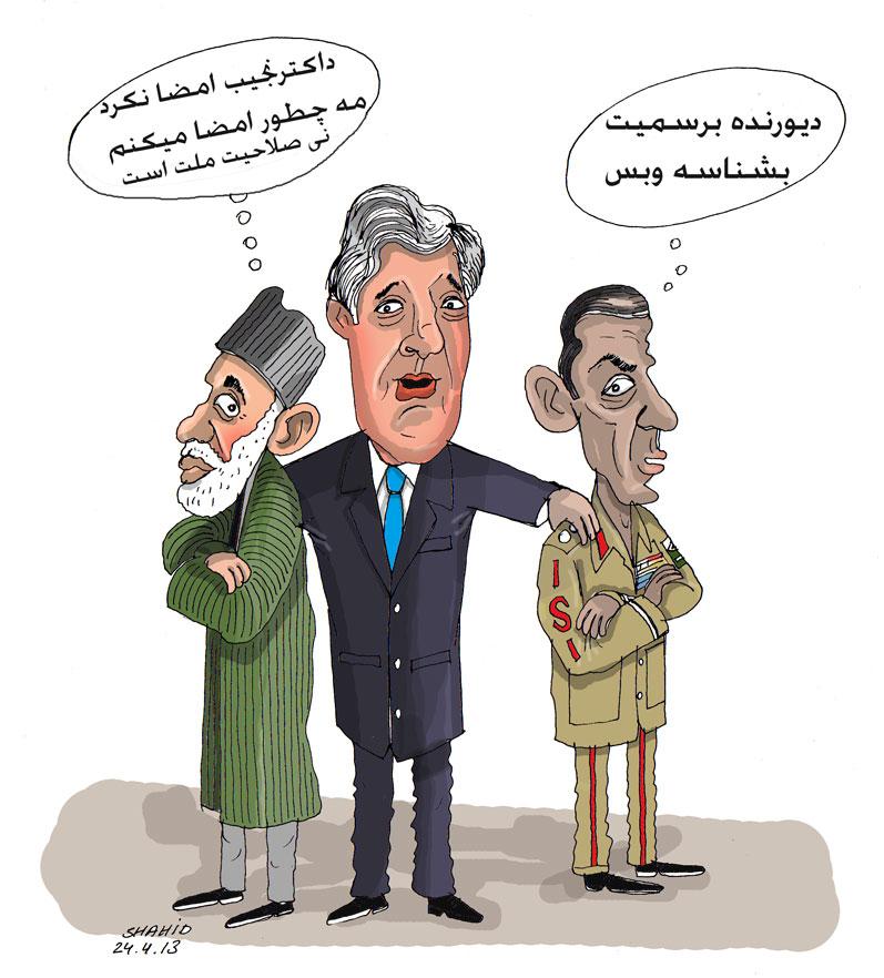 cartoon136