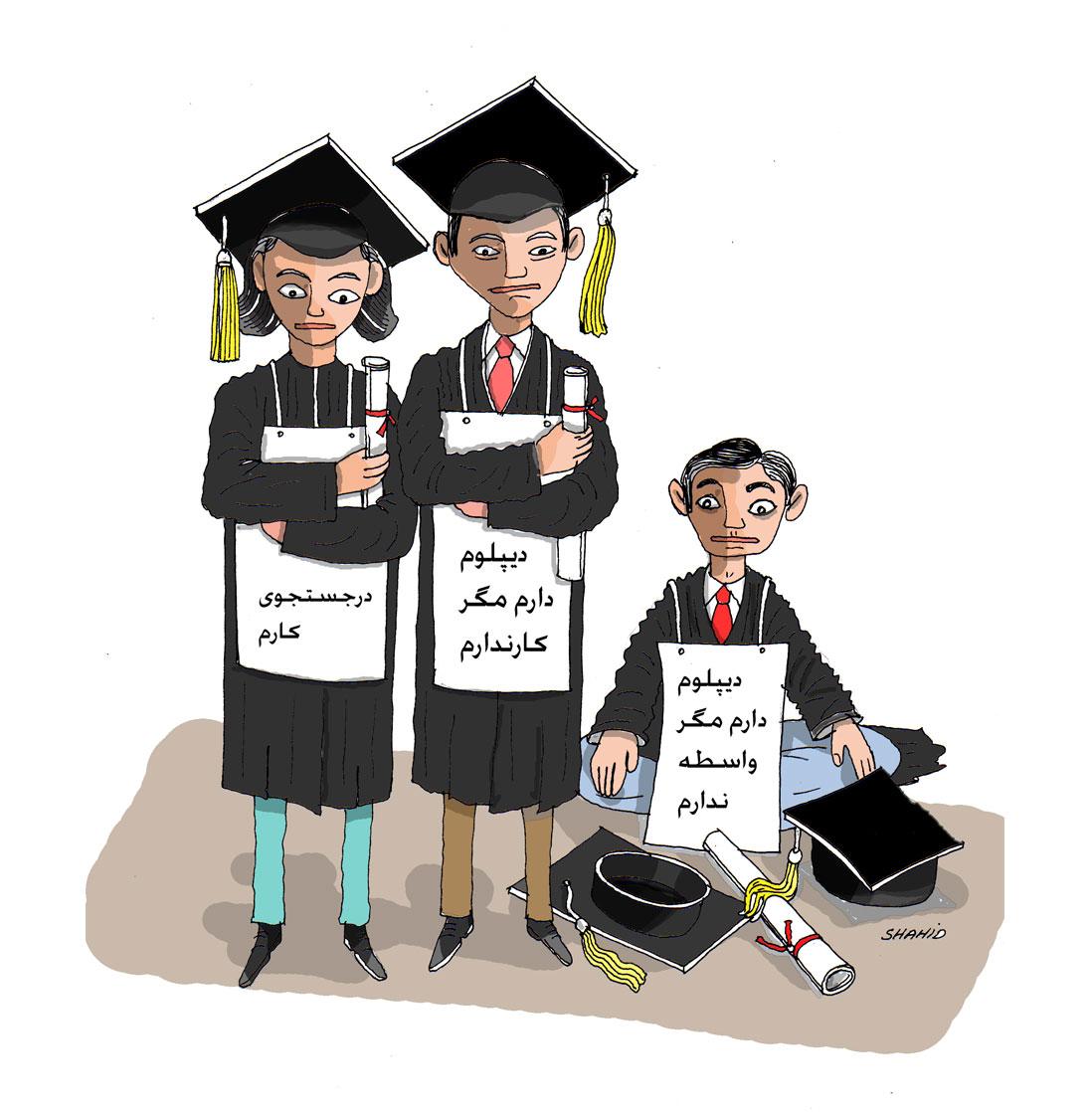 cartoon145