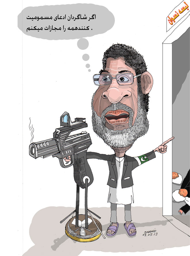 cartoon146