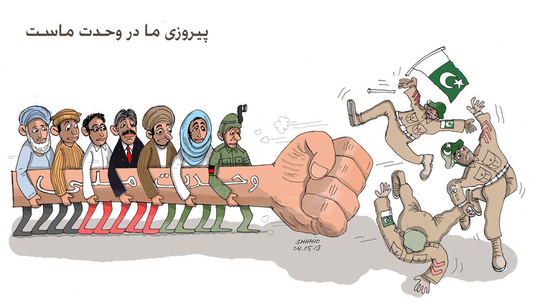 cartoon150