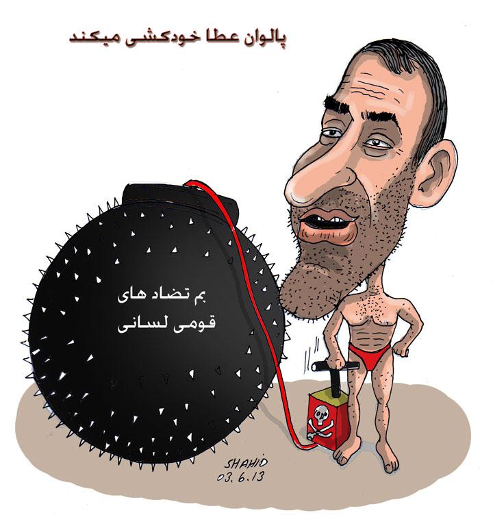 cartoon161
