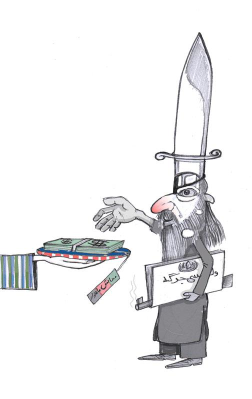 cartoon179