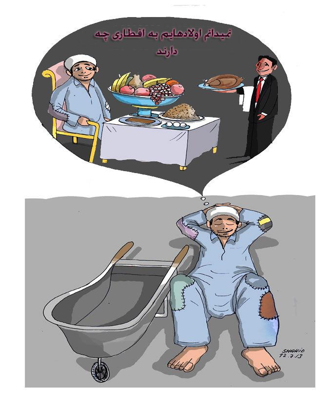 cartoon183