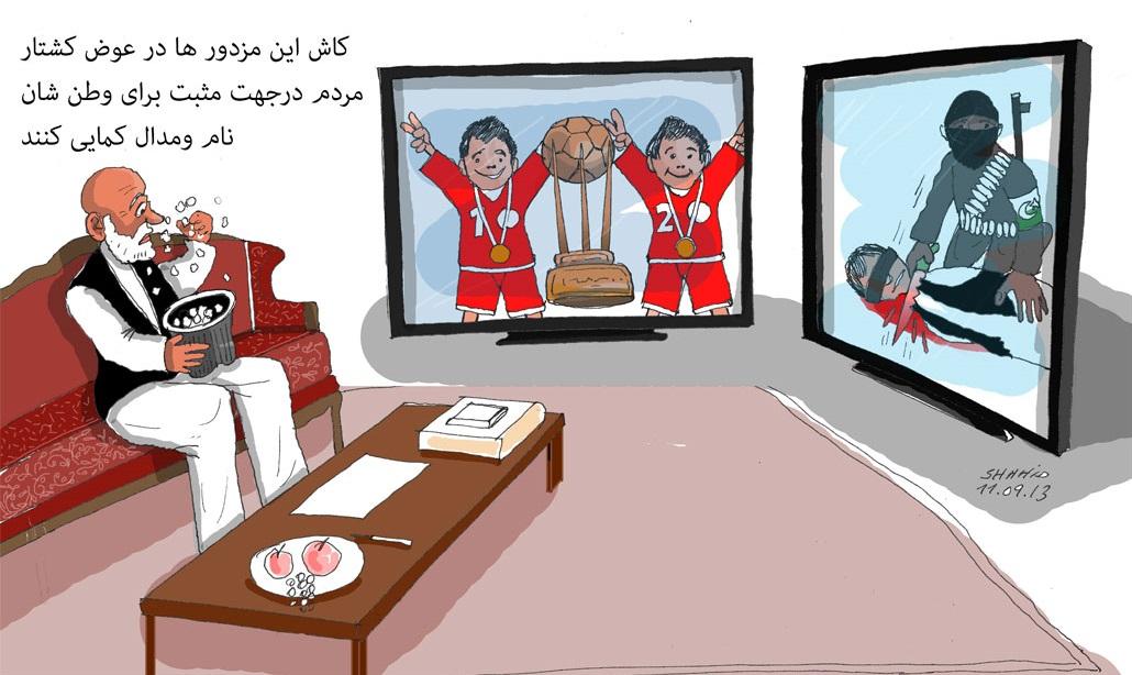 cartoon199