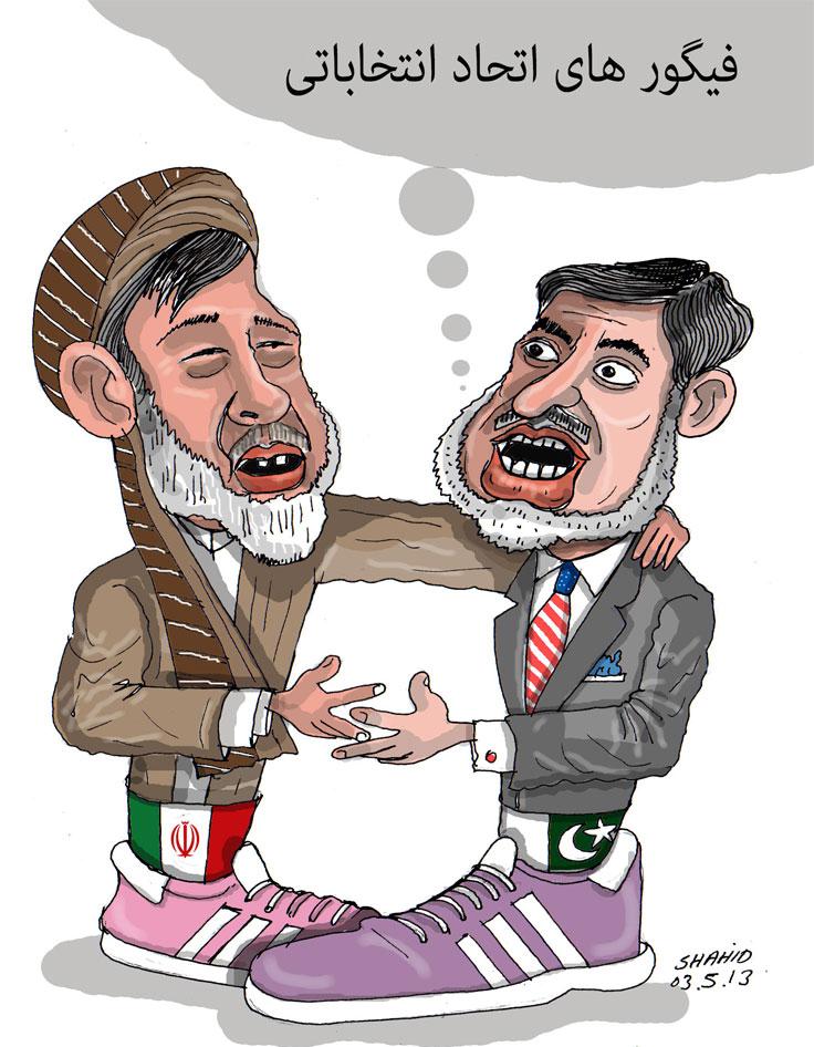 cartoon202