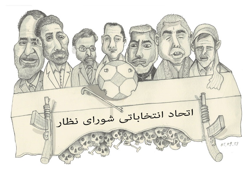 cartoon203