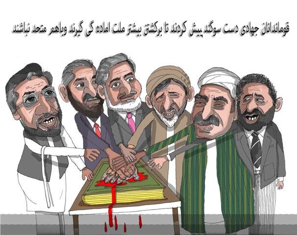 cartoon207