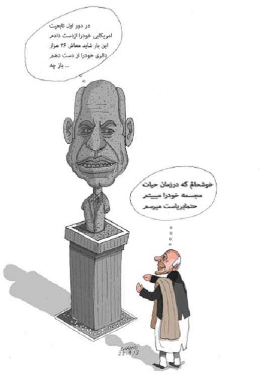 cartoon212jpg