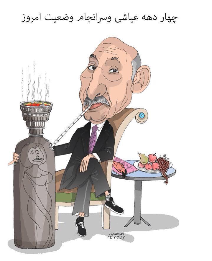 cartoon213
