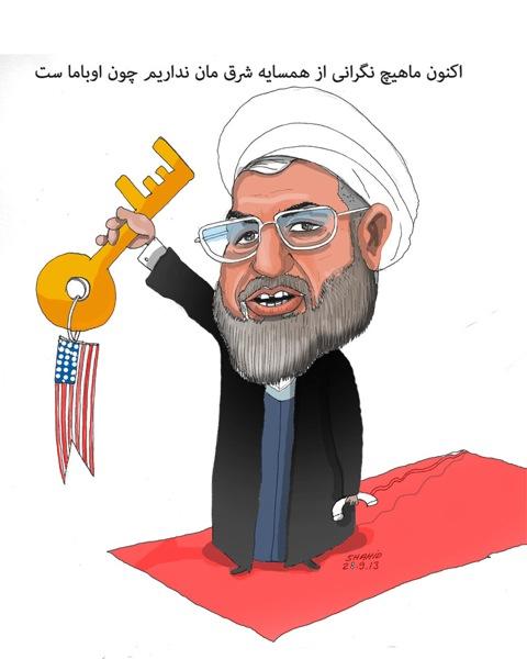 cartoon214jpg