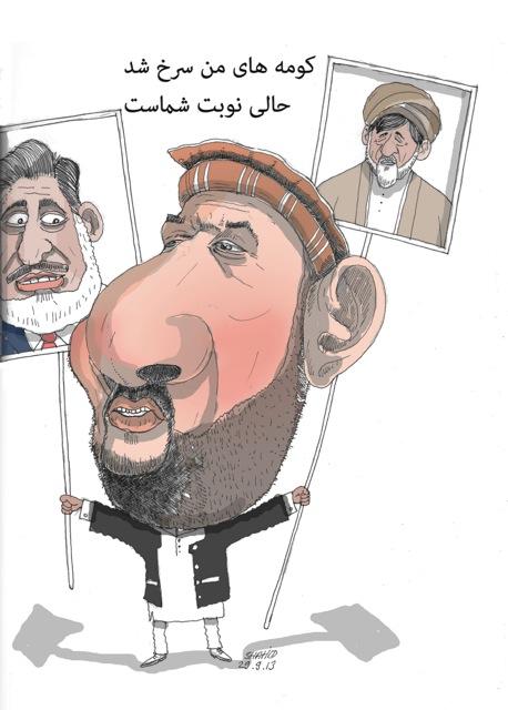 cartoon225