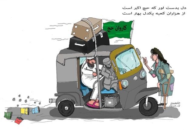 cartoon227