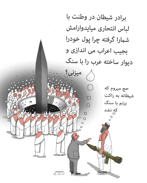 cartoon228jpg