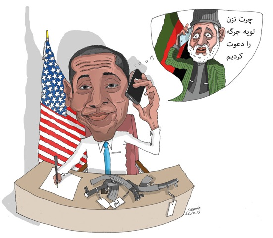 cartoon231jpg