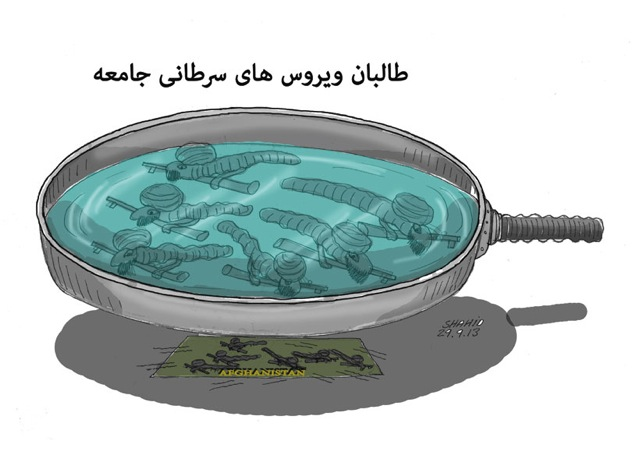 cartoon235jpg