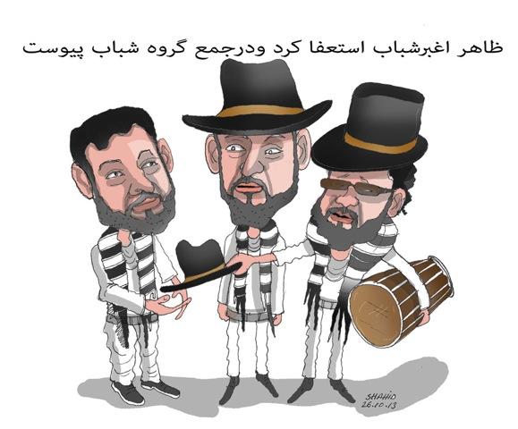 cartoon237pg