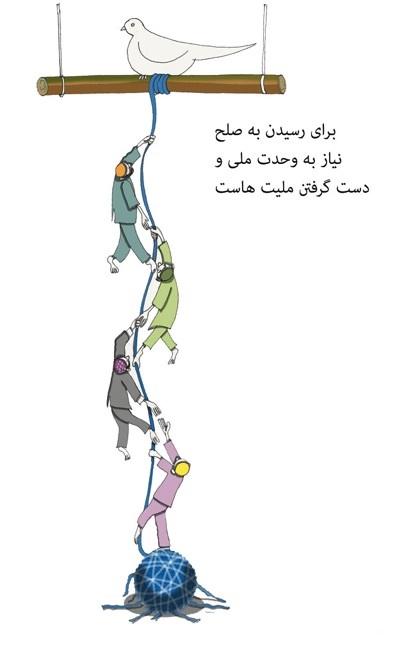 cartoon270