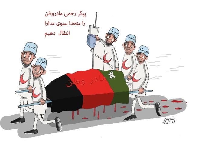 cartoon269