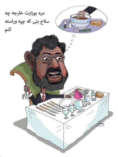 cartoon266