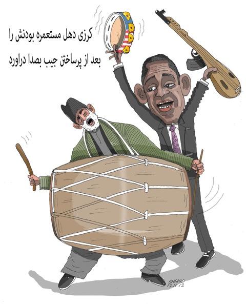 cartoon277pg