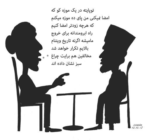 cartoon274pg