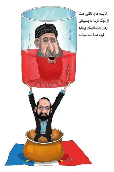 cartoon275pg