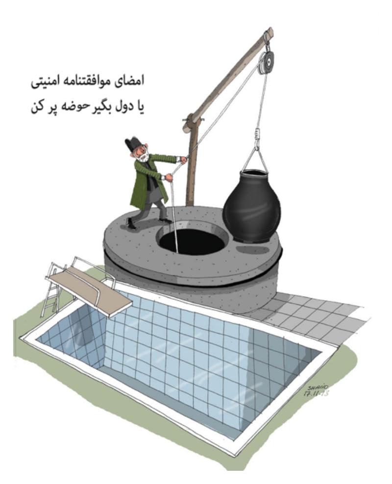 cartoon276