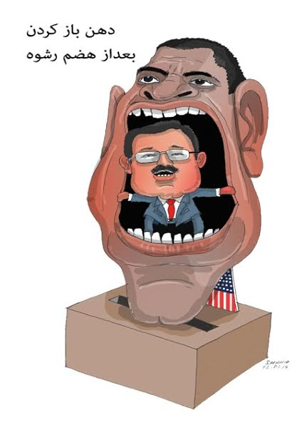 cartoon293