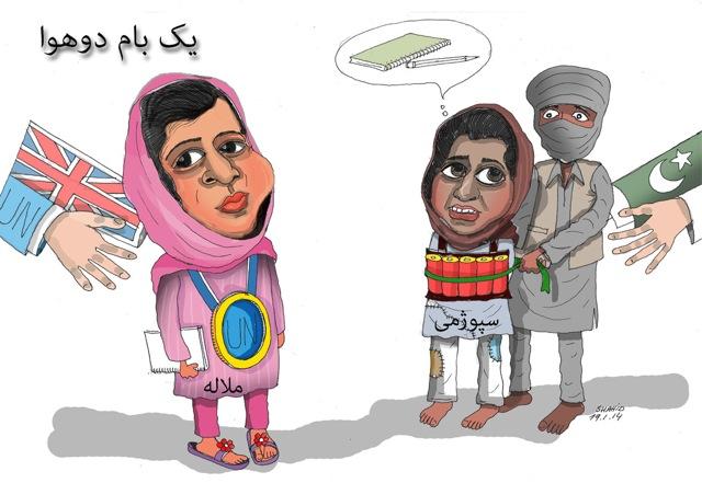 cartoon297