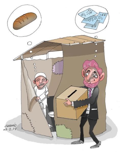 cartoon301pg