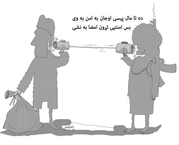 cartoon302pg