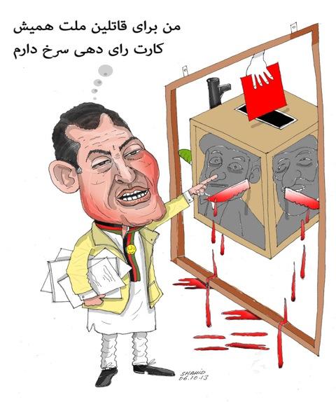 cartoon303pg