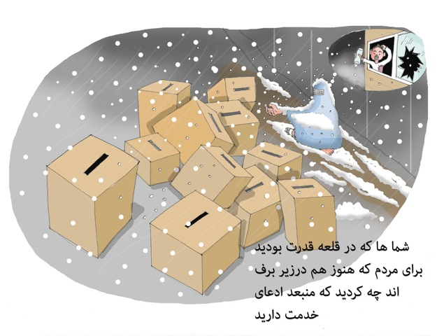 cartoon304pg