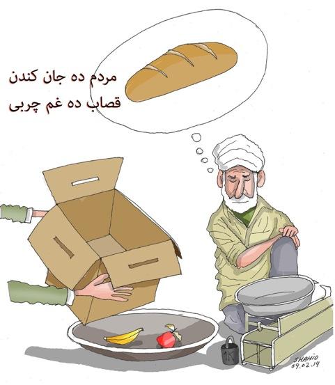 cartoon305pg