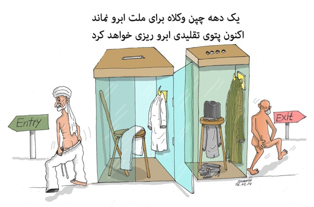 cartoon308pg