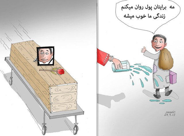 cartoon307g