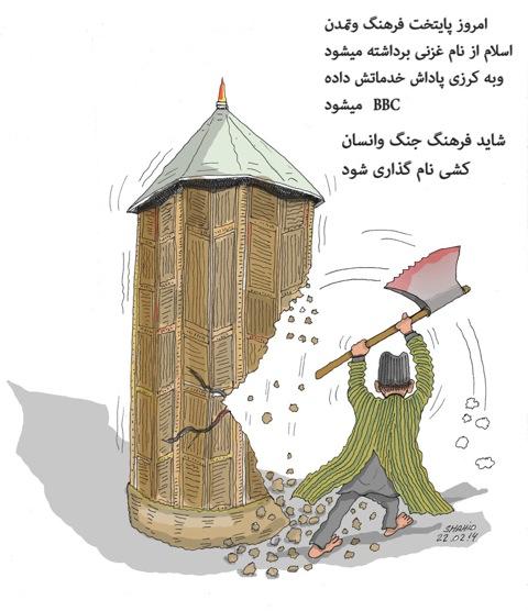 cartoon316