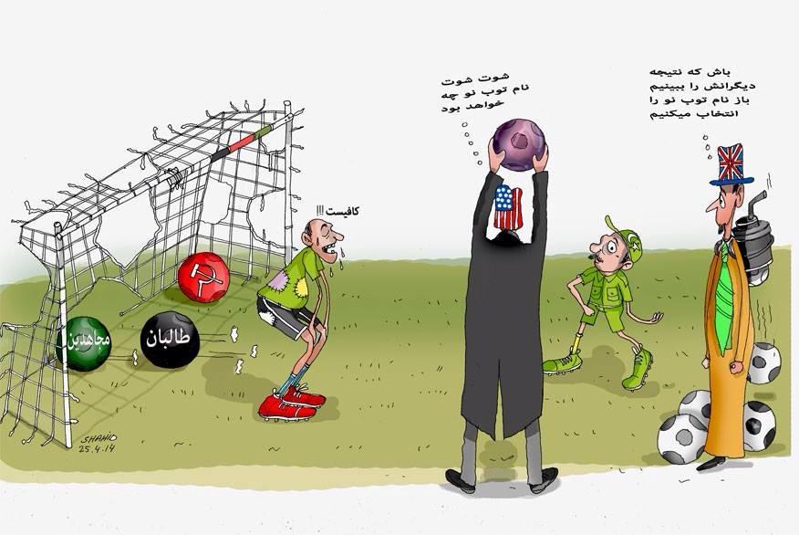 cartoon376g