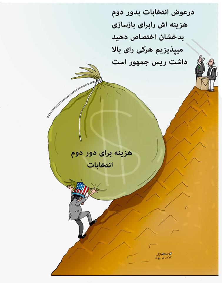 cartoon382g