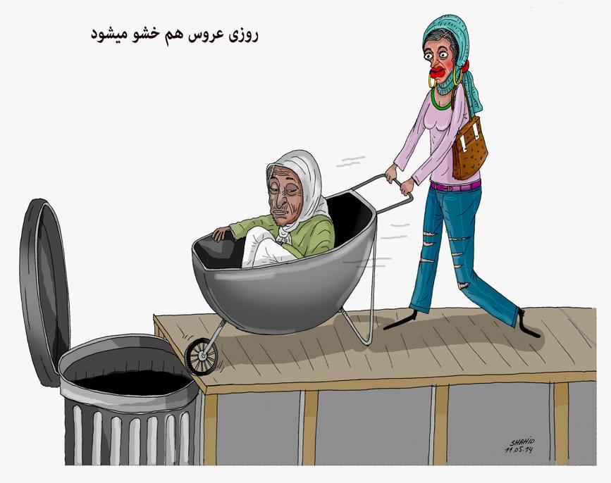cartoon391g