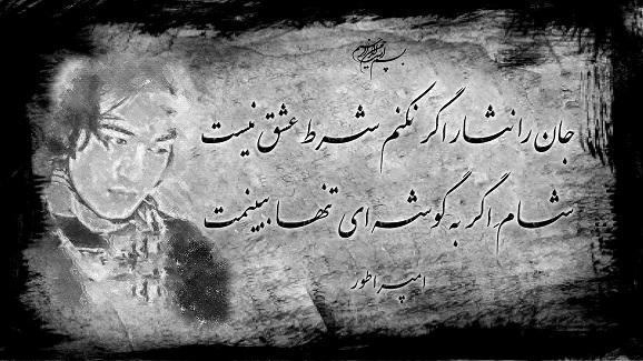 محمود شعر