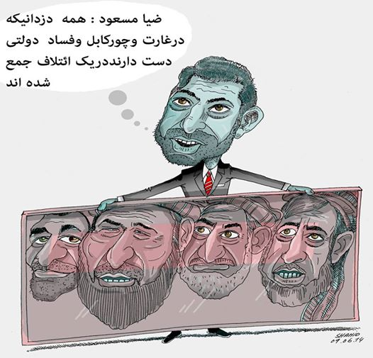 cartoon415g