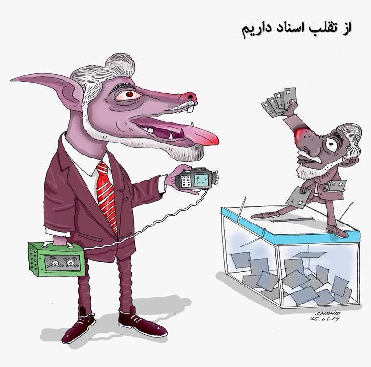 cartoon426g